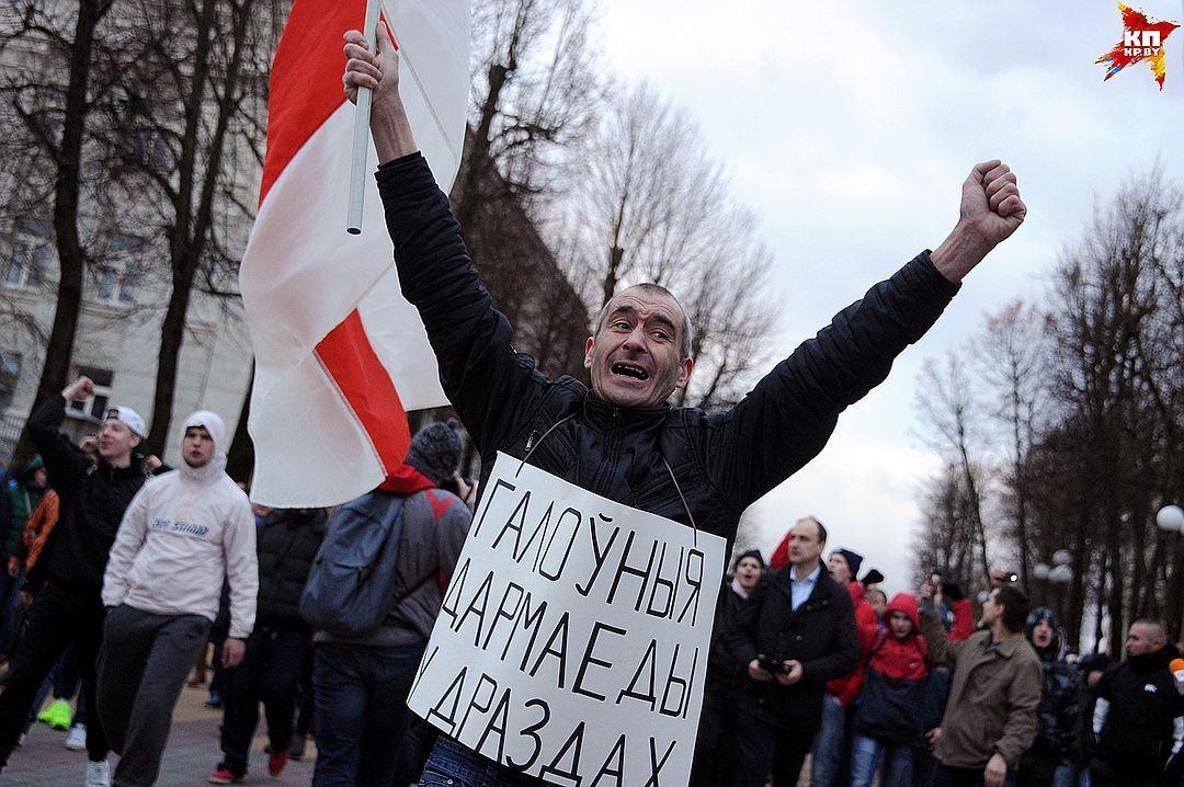 В «Марше нетунеядцев» участвует несколько тыс. человек