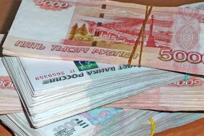 Директора ямальской НКО подозревали вхищении 15,5 млн