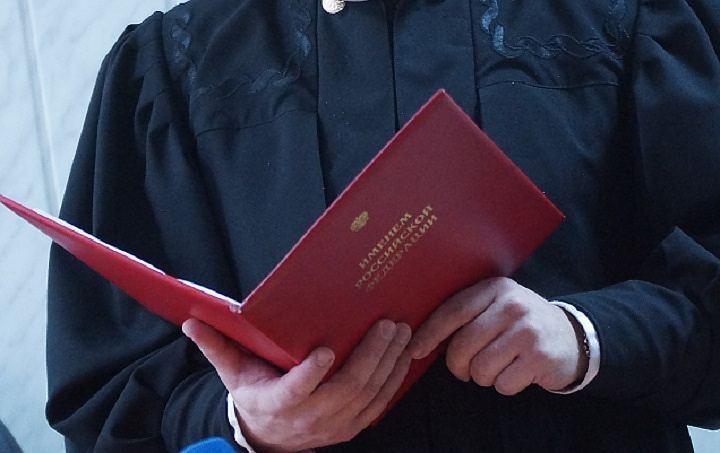 Заубийство тесаком гражданин Чувашии проведет вколонии шесть лет