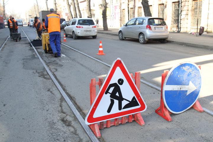 Неменее  30 улиц починят  в2015г.  вИркутске