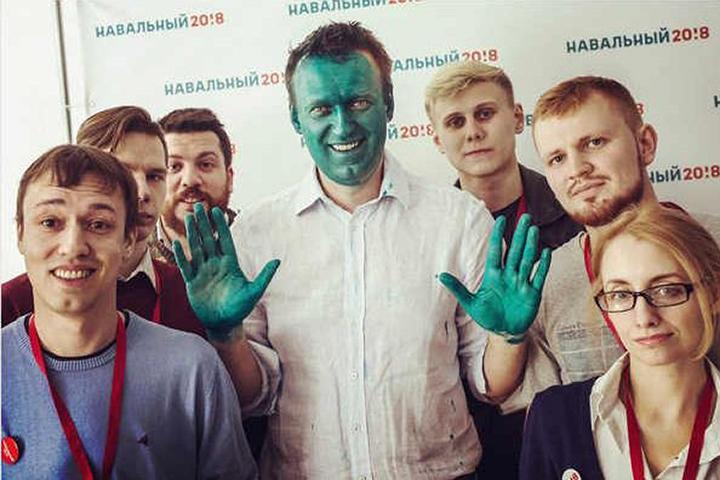 Навального недавно самого облили зеленкой в Барнауле