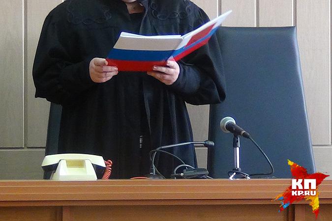 Суд вНовосибирской области выписал штраф пациентке «скорой» заоскорбление фельдшера