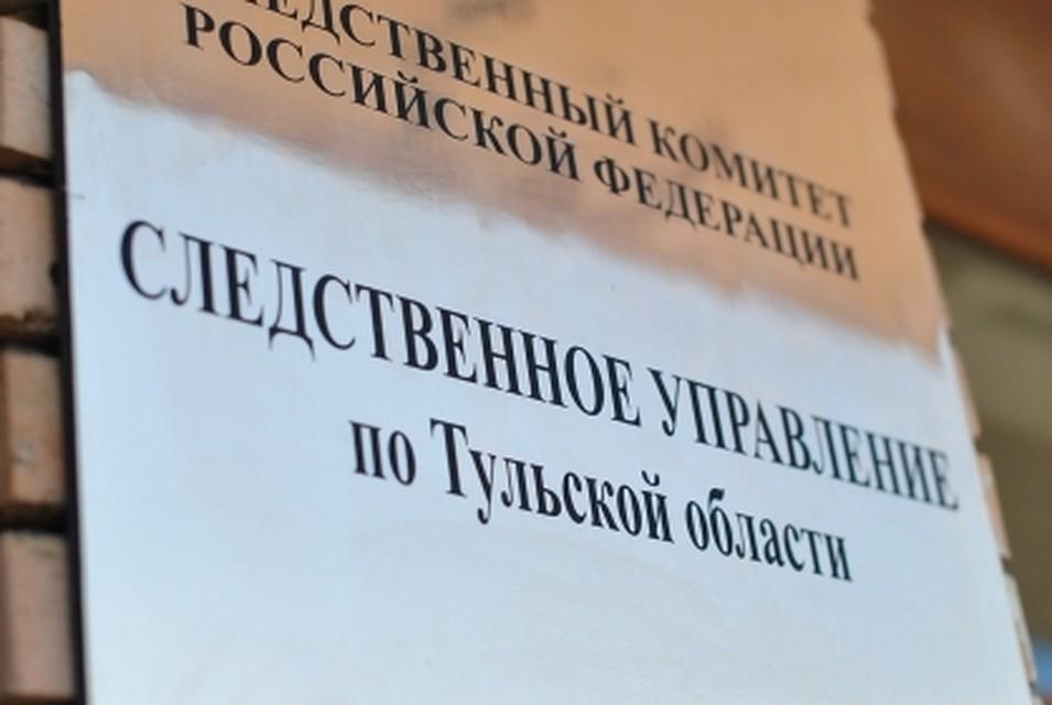 ВТуле электромонтер учреждения выбросил ящик изокна наголову коллеге