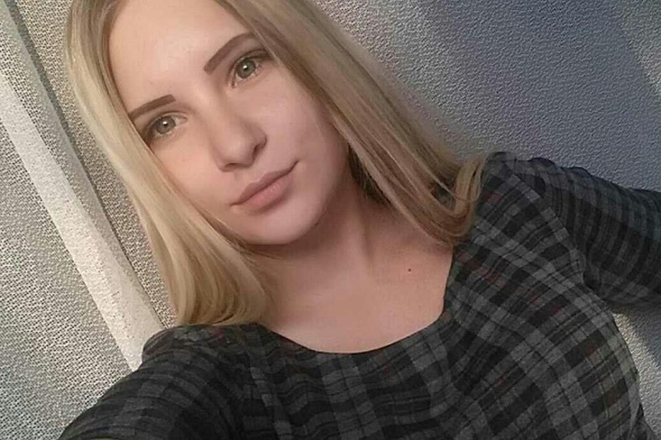 Пропавшая вИркутске 16-летняя Дарья Малыхина вернулась домой