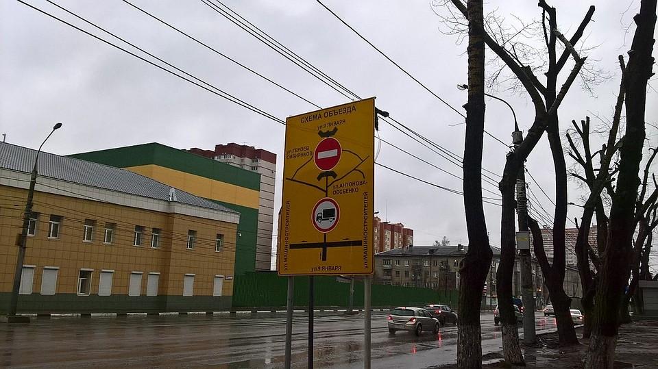 Алексей Гордеев жёстко раскритиковал проект реконструкции развязки на9Января