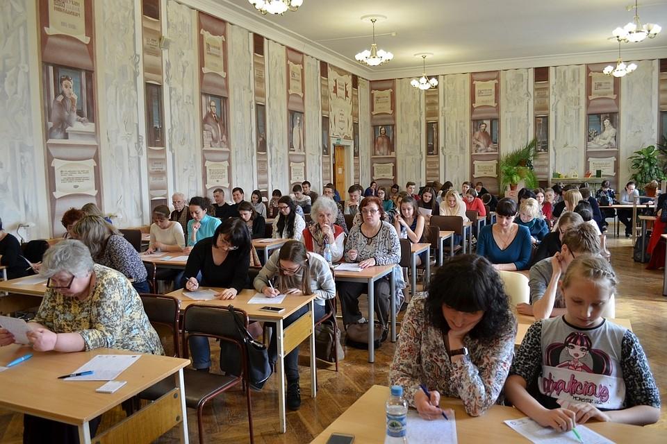 ВоВладивостоке 120 человек написали Тотальный диктант на«отлично»