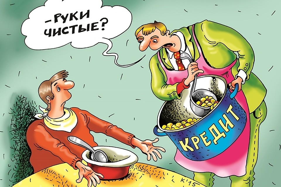 В РФ на10% вырос средний размер потребительского кредита