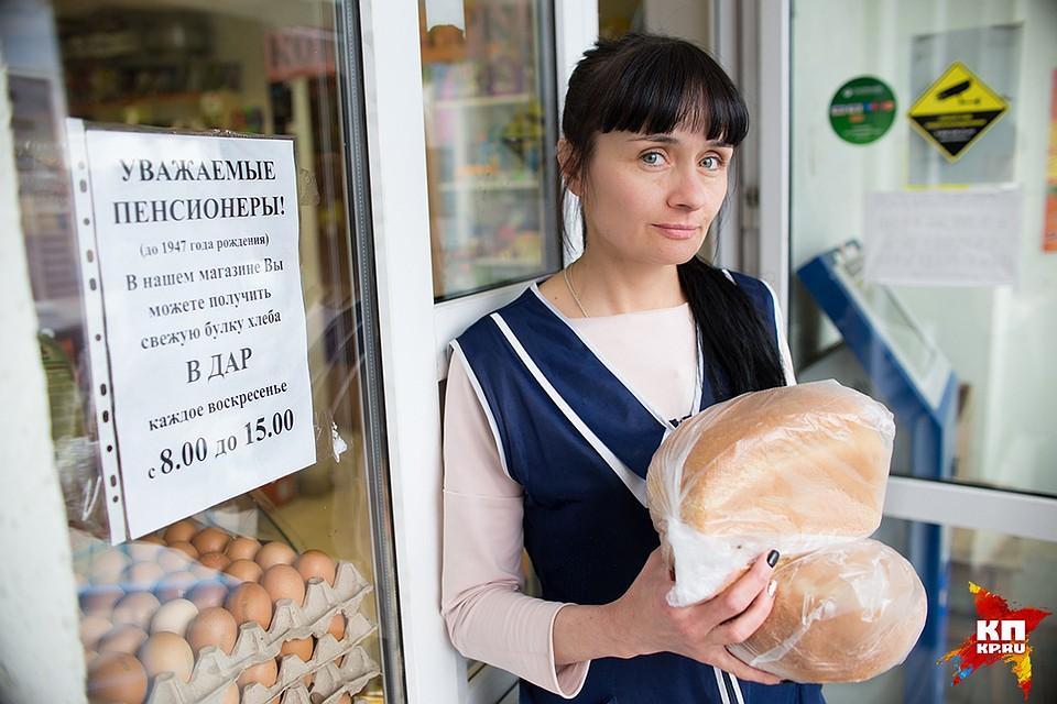 Женщина-предприниматель изЧелябинска бесплатно раздает хлеб старикам