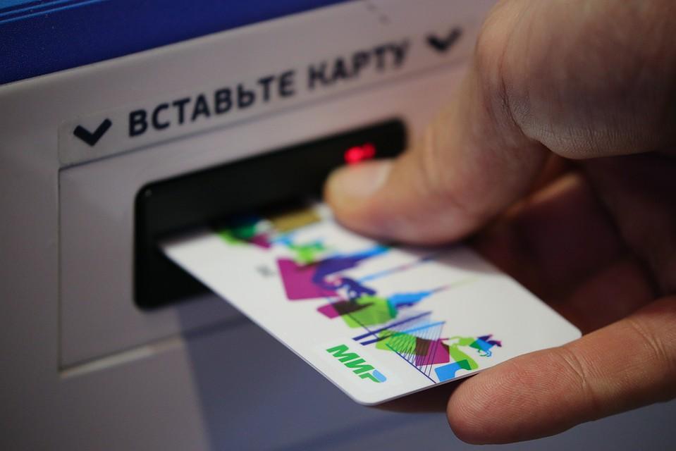 В государственной думе установят сроки перехода наплатежные карты «Мир»