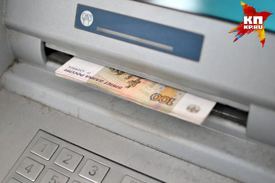 Почеку измусорки снял сбанковской карты 30 000 руб. новосибирец
