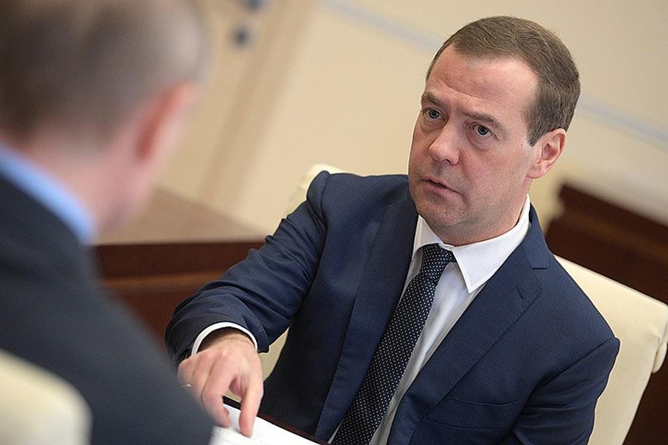 Медведев рассчитывает наскорое повышение рейтинга РФ доинвестиционного