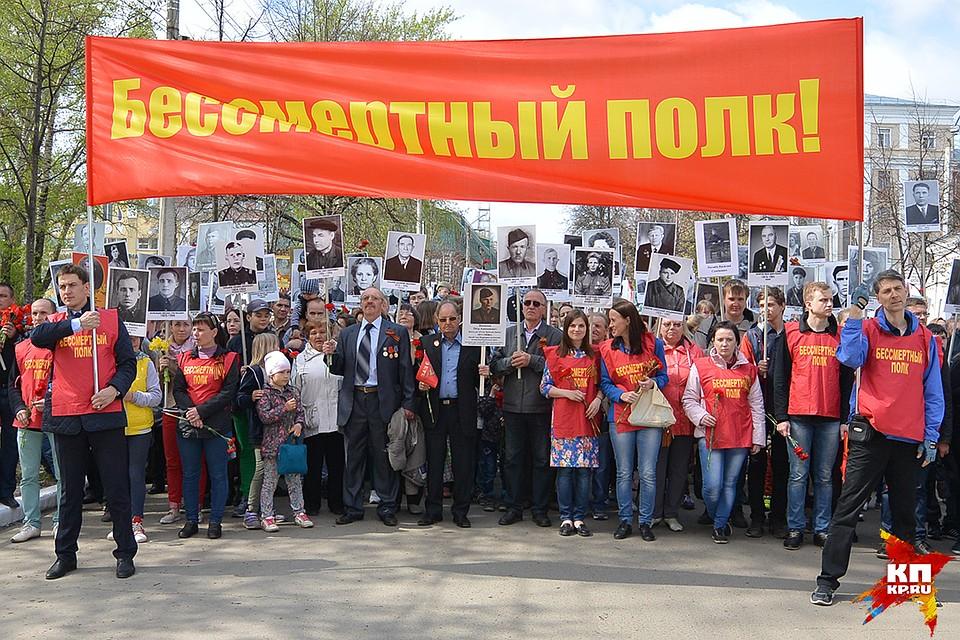 В прошлом году Бессмертный полк в Кирове собрал более 6 тысяч человек