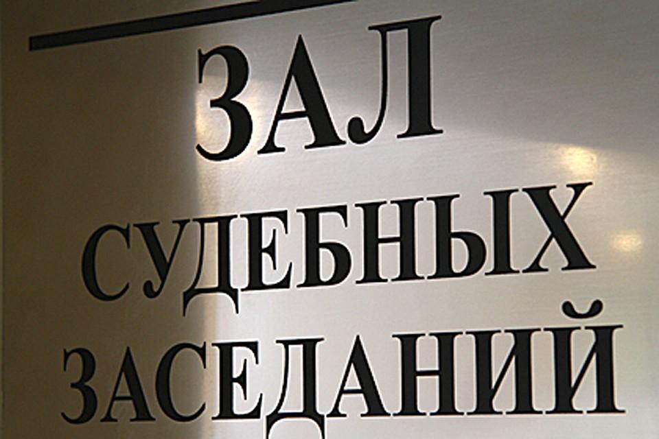 Гражданин Славянского района пойдет под суд пообвинению вкраже банкомата