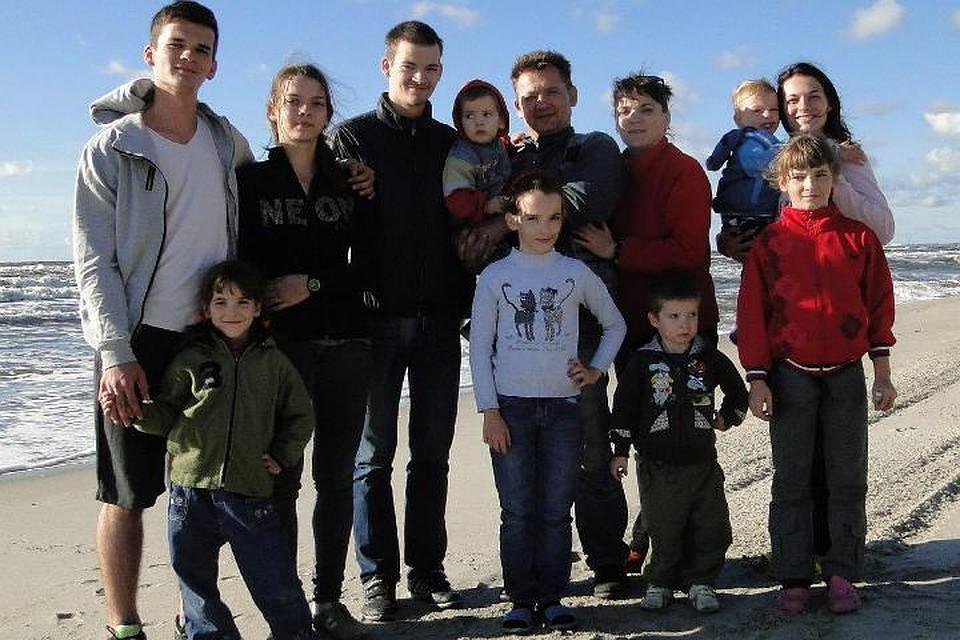 Семья Бойковых