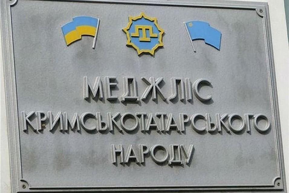 ВКрыму небудут пересматривать решение озапрете меджлиса