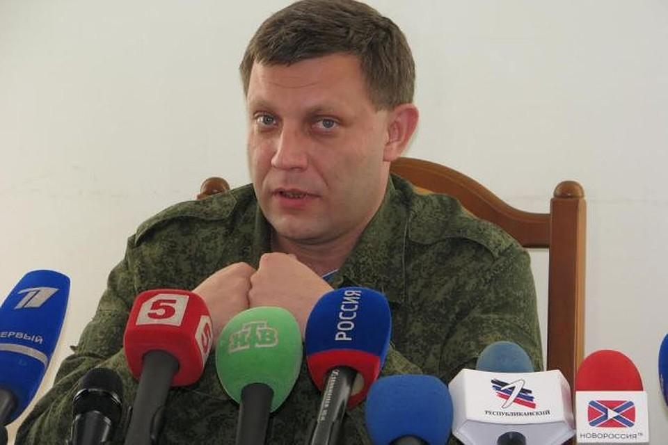 Руководитель ДНР: участь минских договоров поменяется при любом исходе выборов воФранции