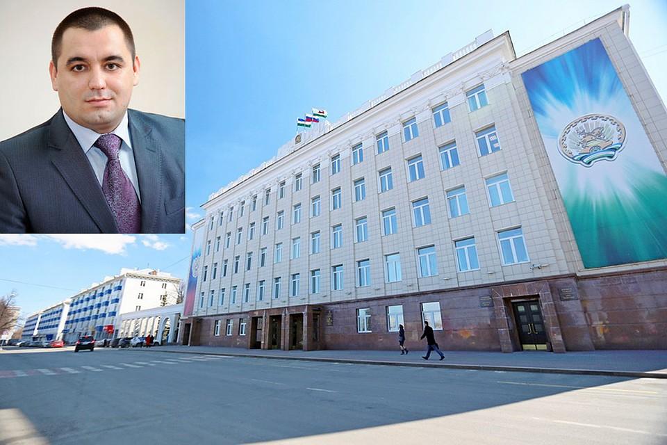 ВУфе назначили нового заместителя руководителя городской администрации