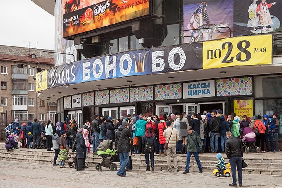 ВПермский цирк выстроилась очередь забесплатными билетами