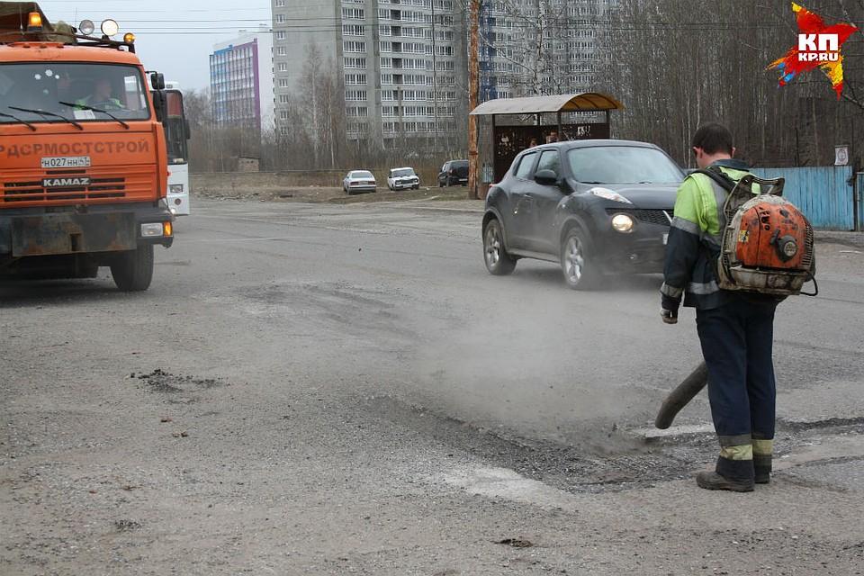 Кировские дороги начнут чинить после майских праздников