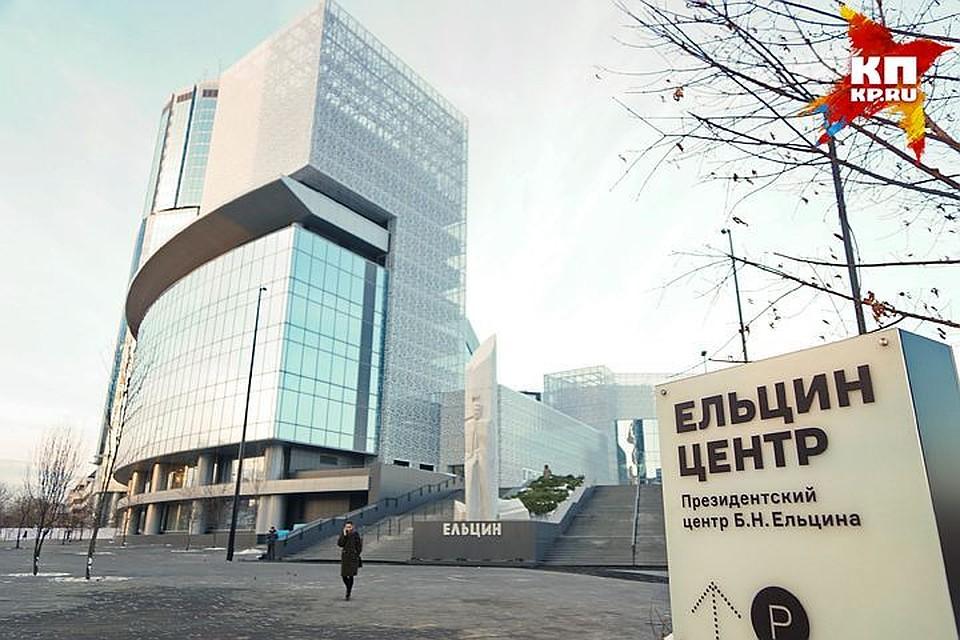 ВЕльцин Центре откроется комплекс апартаментов