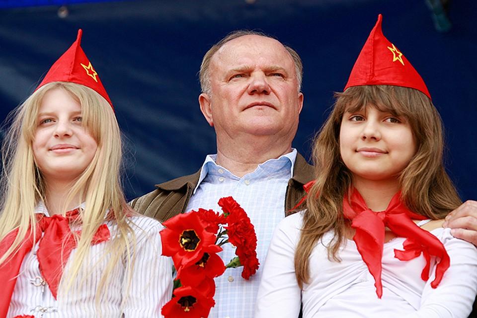 Зюганов уверен, что сущность любой политики, прежде всего, должна выражаться в отношении к детям, женщинам и старикам