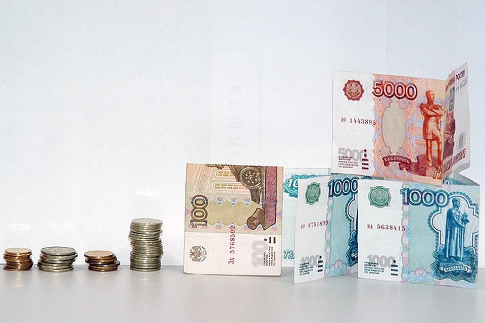 300 млрд руб. сохраняют вбанках граждане Воронежской области