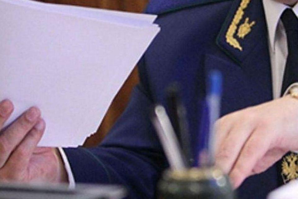 Жителя Сочи будут судить запередачу взятки командиру полка ДПС