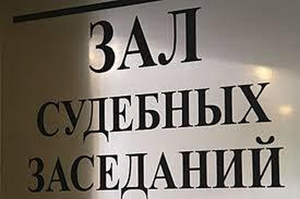 ВНовороссийске мошенника-«капитана дальнего плавания» суд лишил свободы
