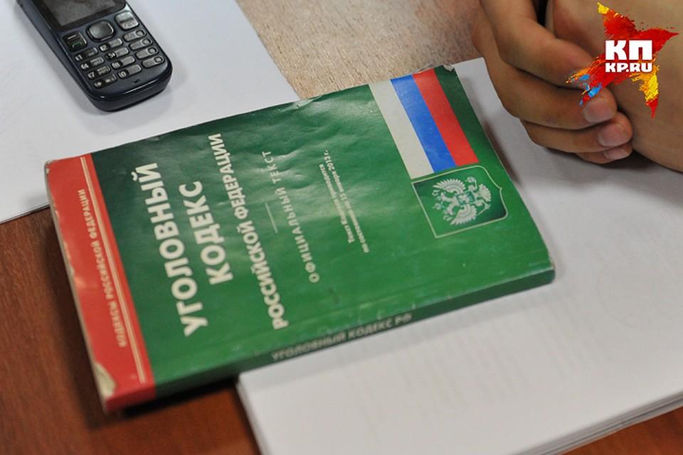 Обвиняемым вубийстве совладельца «Деснянского пищекомбината» предъявлены заключительные обвинения