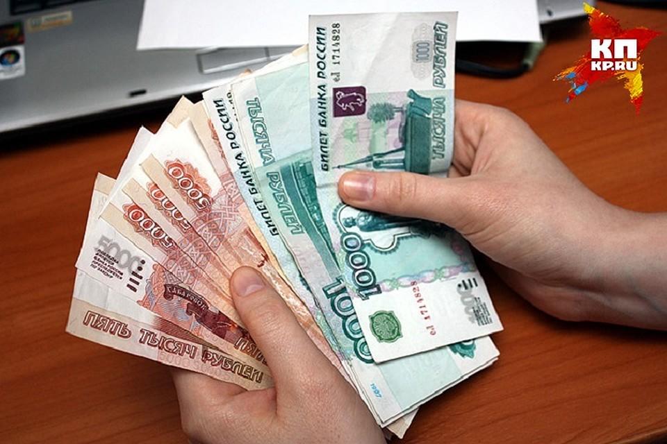 Больше половины красноярцев знают размеры зарплат собственных коллег