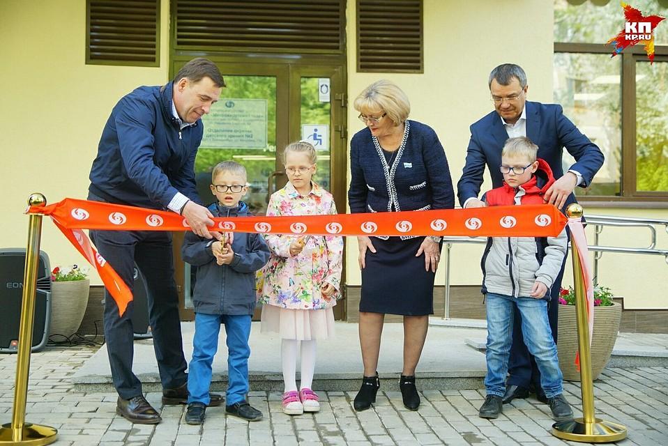 ВЕкатеринбурге открылась первая в Российской Федерации детская офтальмологическая поликлиника