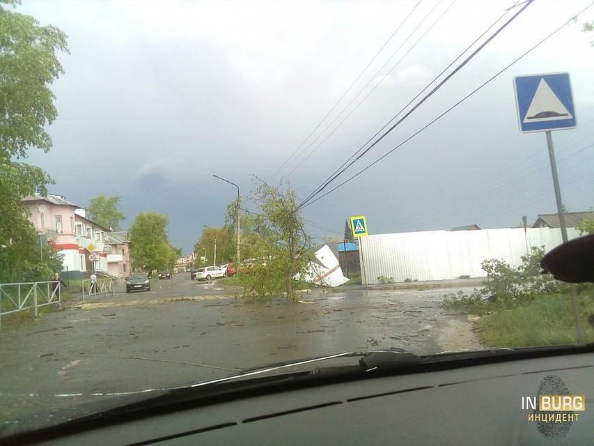 Штормовое предупреждение вСвердловской области продлено до6июня