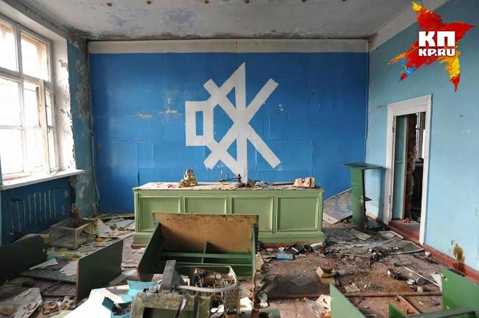 ВСреднеуральске учителя школы, которая закрыта уже 10 лет, продолжают получать заработную плату