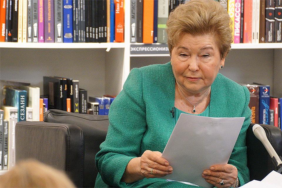 Наина Ельцина назвала «лихие» девяностые «святыми»