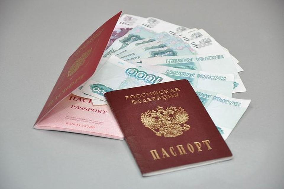 Новосибирец получил срок зафиктивную регистрацию усебя 77 иностранцев