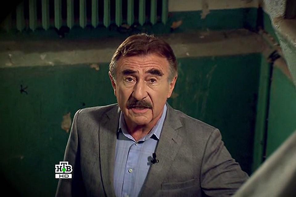 ВКузбассе снимут выпуски программы «Следствие вели» сЛеонидом Каневским
