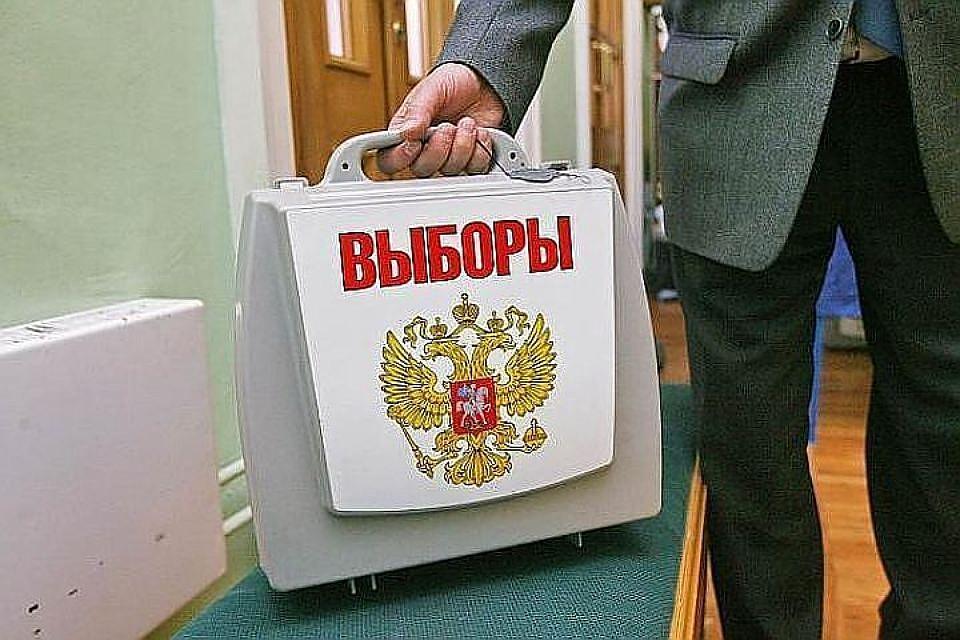 Выборы губернатора Пермского края пройдут 10сентября