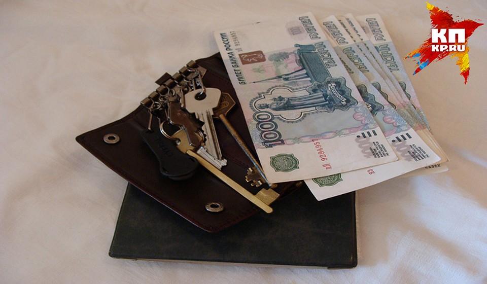 Кражу денежных средств сзабытой вмагазине банковской карты раскрыли вБрянске