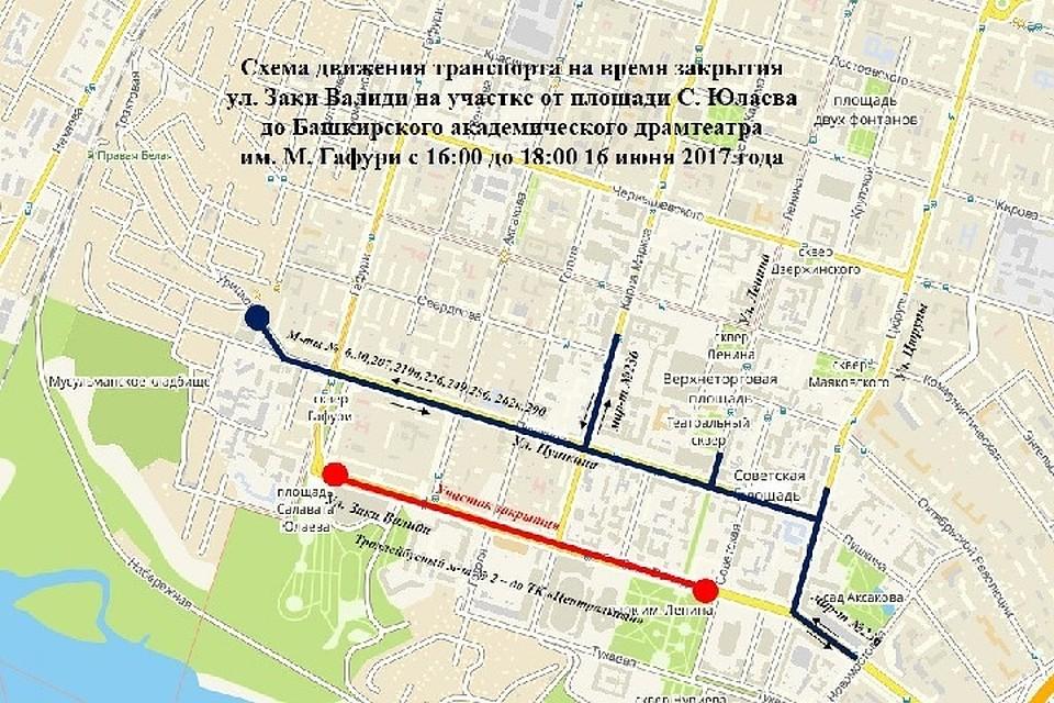 Сегодня из-за костюмированного парада закроют проезд вцентре Уфы