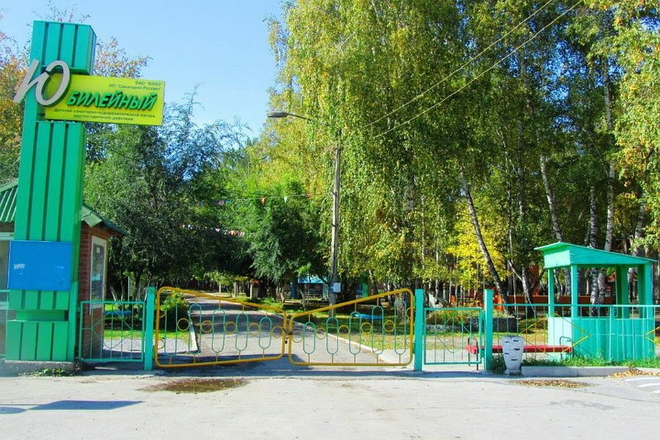 Под Новосибирском закрыли детский лагерь «Юбилейный» из-за ...: http://www.nsk.kp.ru/daily/26693.7/3716723/
