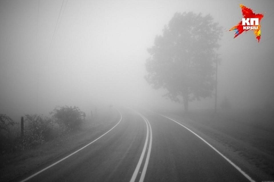 Вначале рабочей недели вТатарстане ожидаются сильный туман игроза
