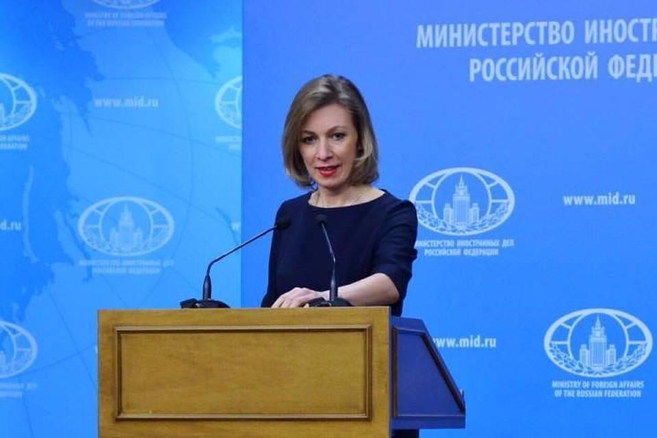 Захарова сравнивала свои еженедельные брифинги спередачей «Спокойной ночи, малыши»