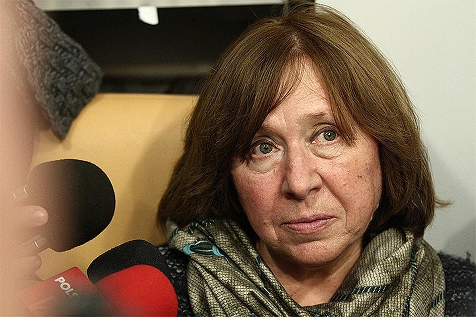 Алексиевич назвала опубликованное агентством Regnum интервью «препарированным»