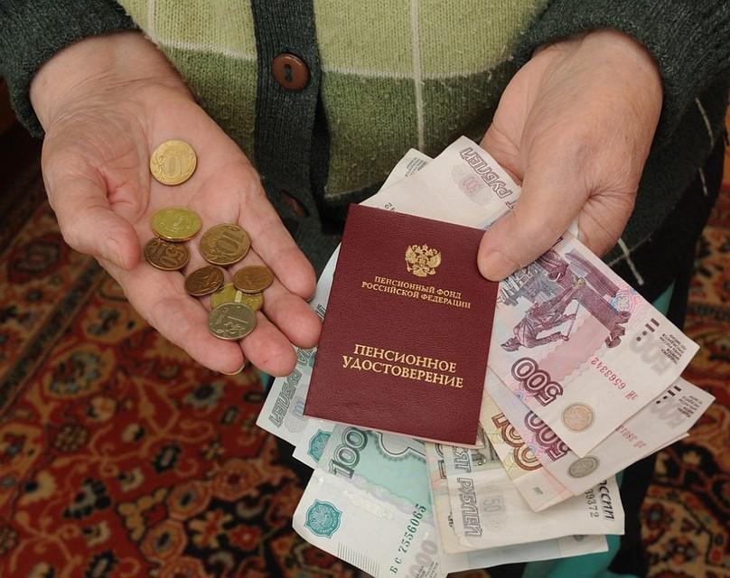 ВУдмуртии всреднем пенсионер получает около 13 тыс. руб.