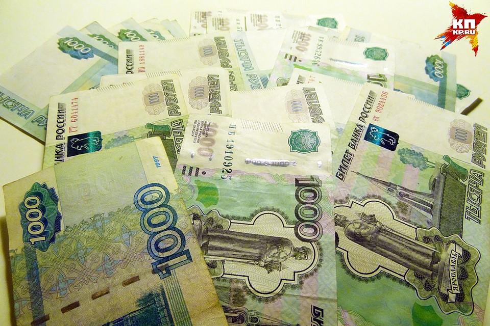 ВХМАО москвичка приписала себе четырех детей и«похоронила» мужа ради соцвыплат