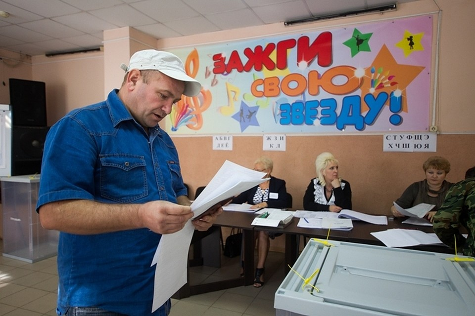БМВ построит завод вКалининграде