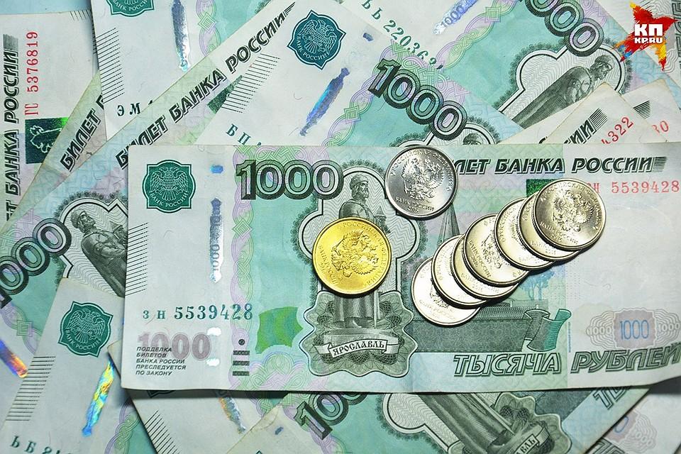 Власти Орла: ТТП получит 2 млн.  руб.
