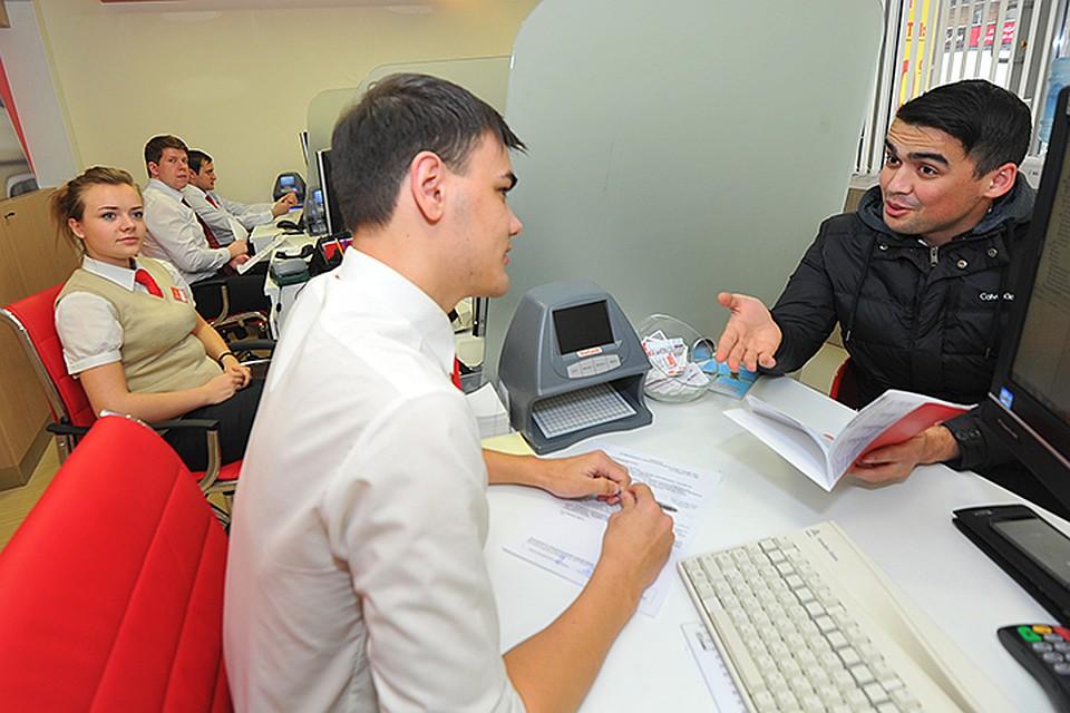 Росфинмониторинг разослал банкам списки сомнительных клиентов