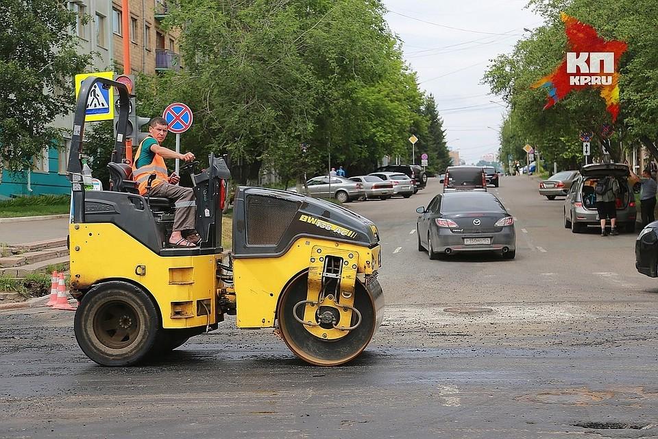 ВКрасноярске навыходных начнут ремонт проспекта Мира иулицы Маркса
