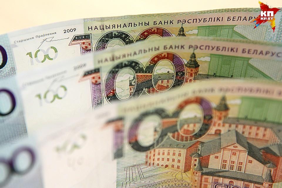 Прокопеня стал рекордсменом Белоруссии поразмеру подоходного налога